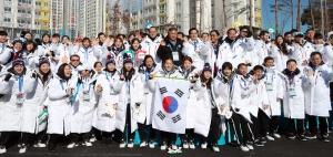 20180207 평창동계올림픽 대한민국 선수단 선수촌 입촌식002