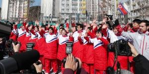 20180208 평창동계올림픽 북한선수단 선수촌 입촌식018